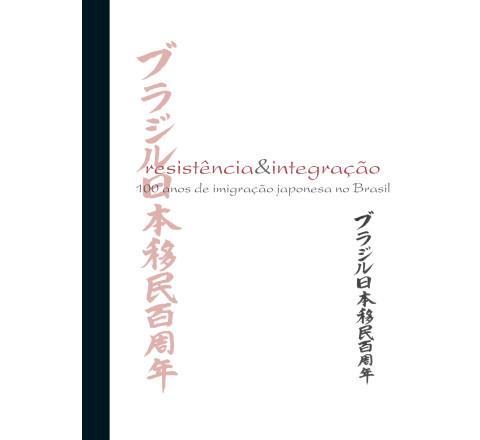 Resistência & Integração - 100 anos de imigração japonesa no Brasil